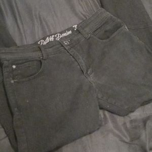 💯Men's NWOT Dstrkt Denim
